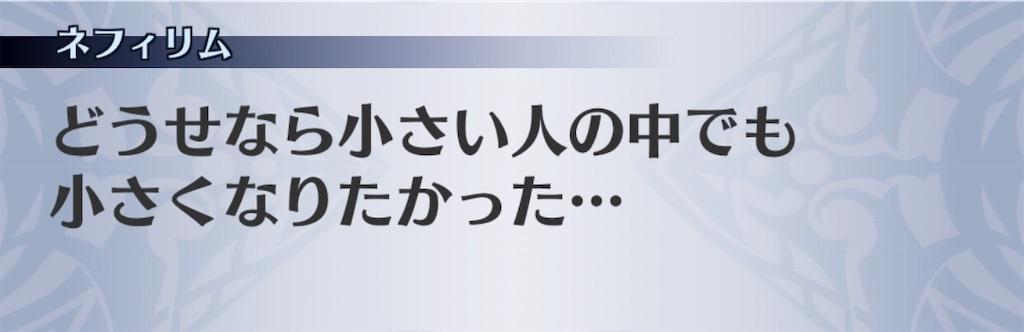 f:id:seisyuu:20200110174420j:plain