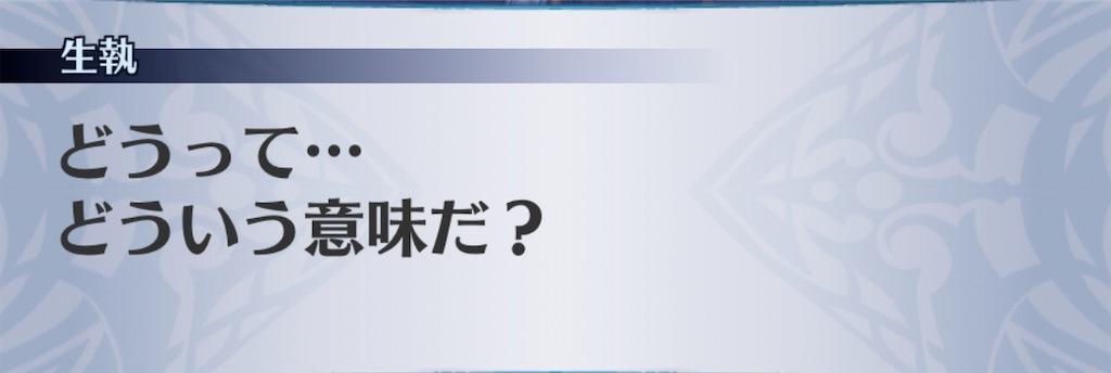 f:id:seisyuu:20200110174524j:plain