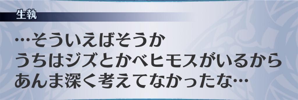 f:id:seisyuu:20200110174533j:plain
