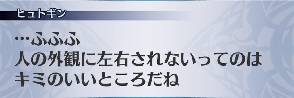 f:id:seisyuu:20200110174621j:plain