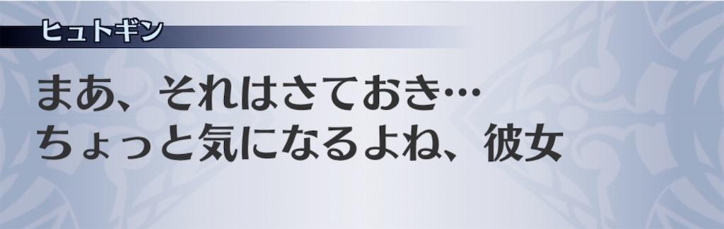 f:id:seisyuu:20200110174735j:plain