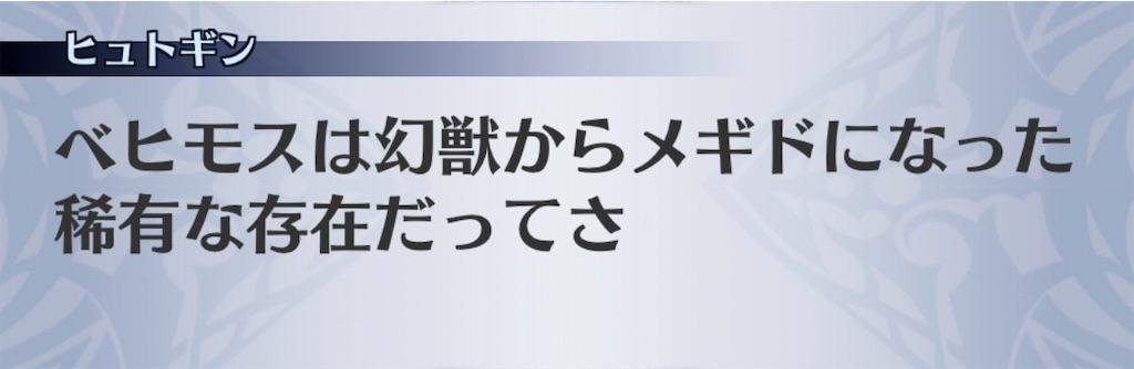 f:id:seisyuu:20200110174754j:plain