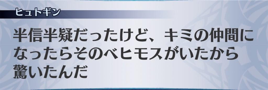 f:id:seisyuu:20200110174757j:plain