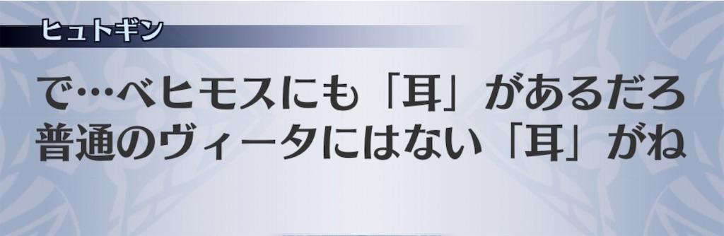 f:id:seisyuu:20200110174853j:plain