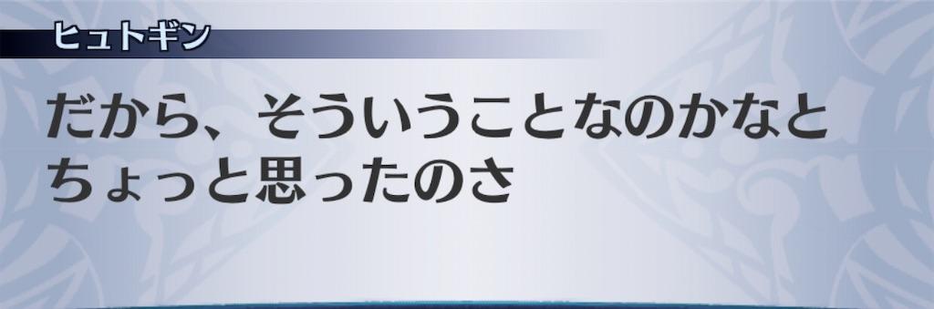 f:id:seisyuu:20200110174858j:plain