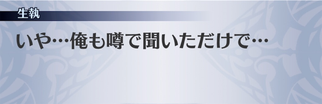 f:id:seisyuu:20200110174911j:plain