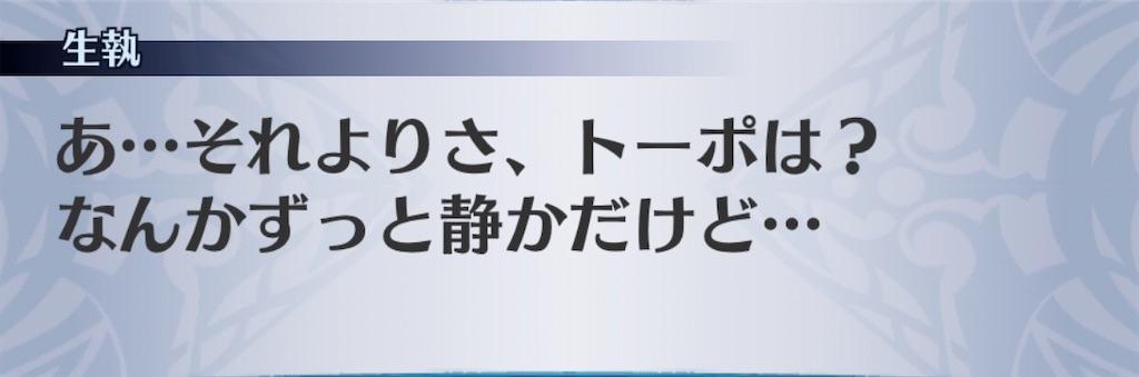 f:id:seisyuu:20200110175008j:plain
