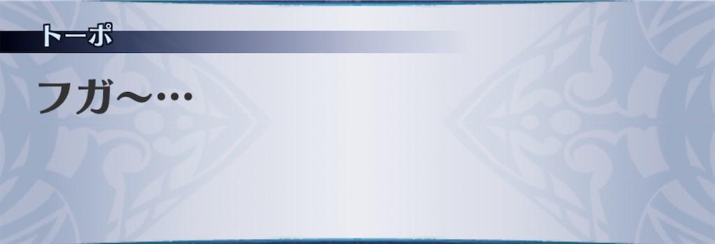 f:id:seisyuu:20200110175016j:plain