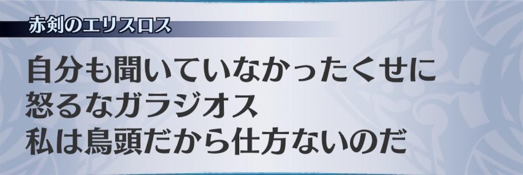 f:id:seisyuu:20200110175814j:plain