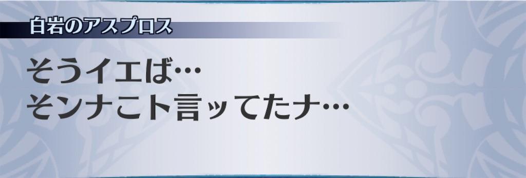 f:id:seisyuu:20200110180016j:plain