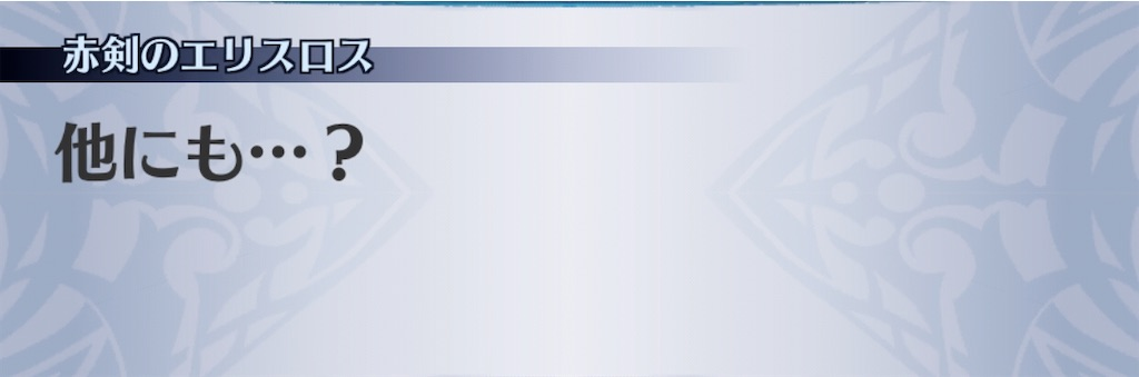 f:id:seisyuu:20200110180143j:plain