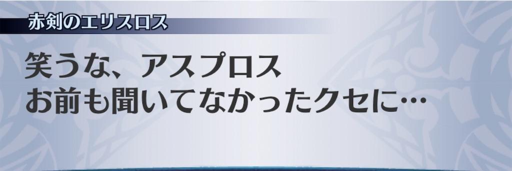 f:id:seisyuu:20200110180301j:plain