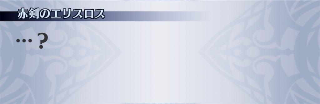 f:id:seisyuu:20200110180309j:plain