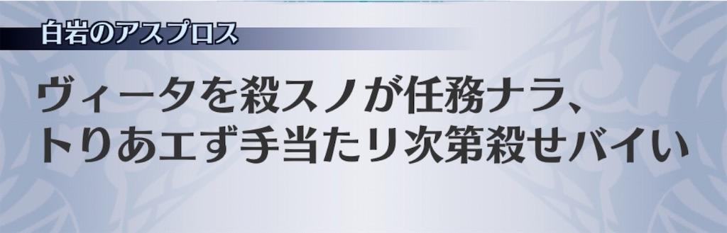 f:id:seisyuu:20200110180313j:plain