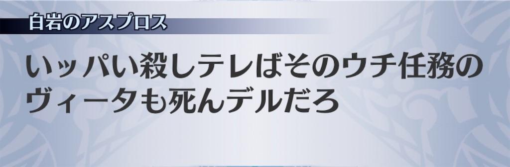 f:id:seisyuu:20200110180318j:plain