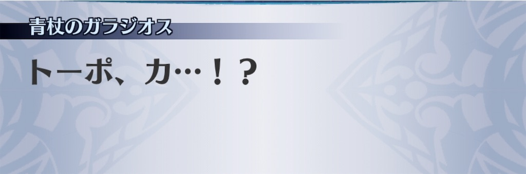 f:id:seisyuu:20200110194625j:plain