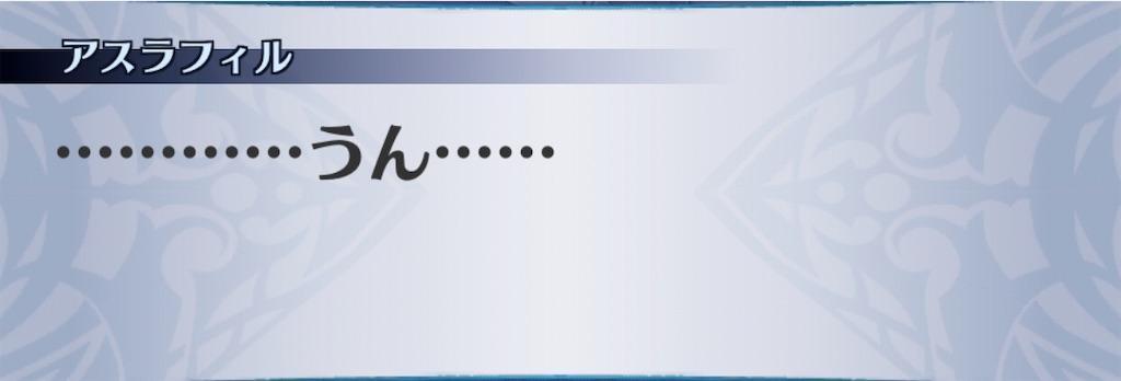 f:id:seisyuu:20200110195118j:plain