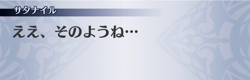 f:id:seisyuu:20200110195334j:plain