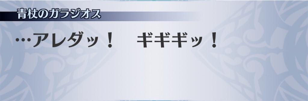 f:id:seisyuu:20200110195345j:plain