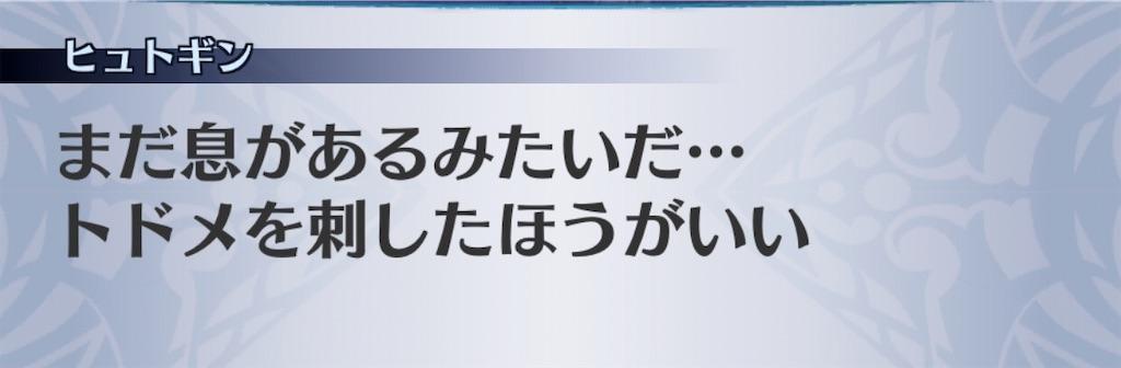 f:id:seisyuu:20200110195800j:plain