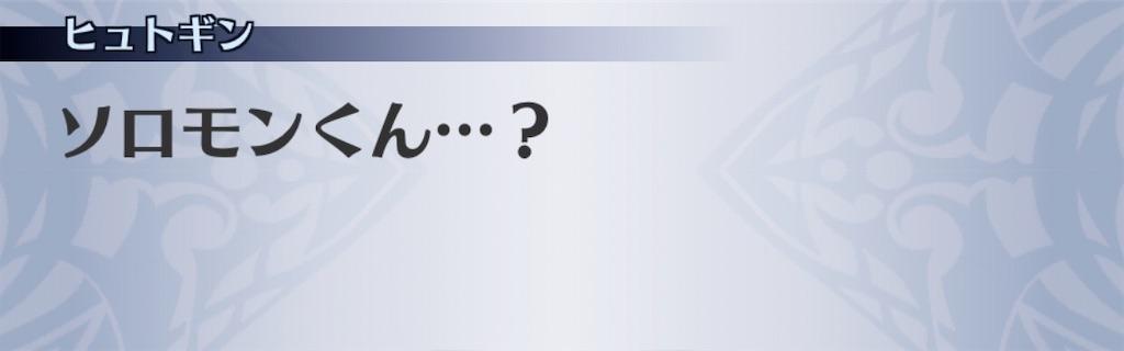 f:id:seisyuu:20200110195812j:plain