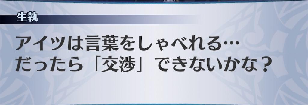 f:id:seisyuu:20200110195900j:plain