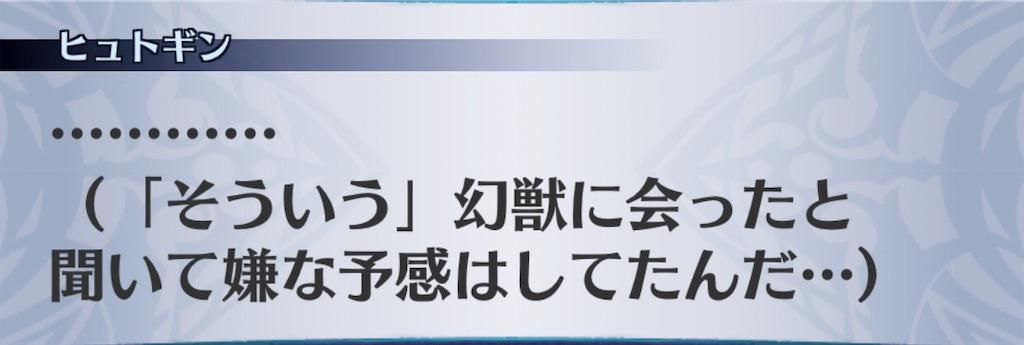 f:id:seisyuu:20200110200029j:plain