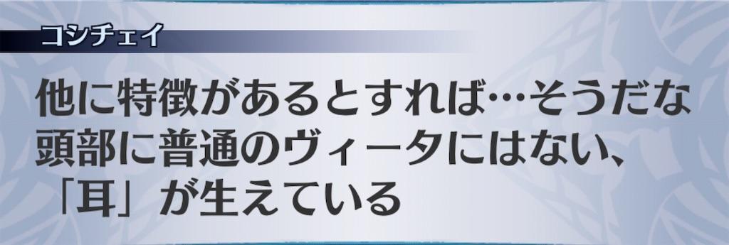 f:id:seisyuu:20200110200236j:plain