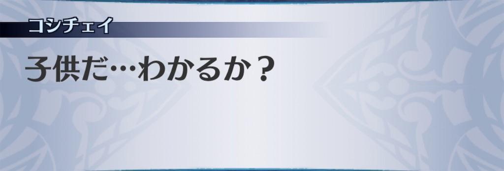 f:id:seisyuu:20200110200413j:plain