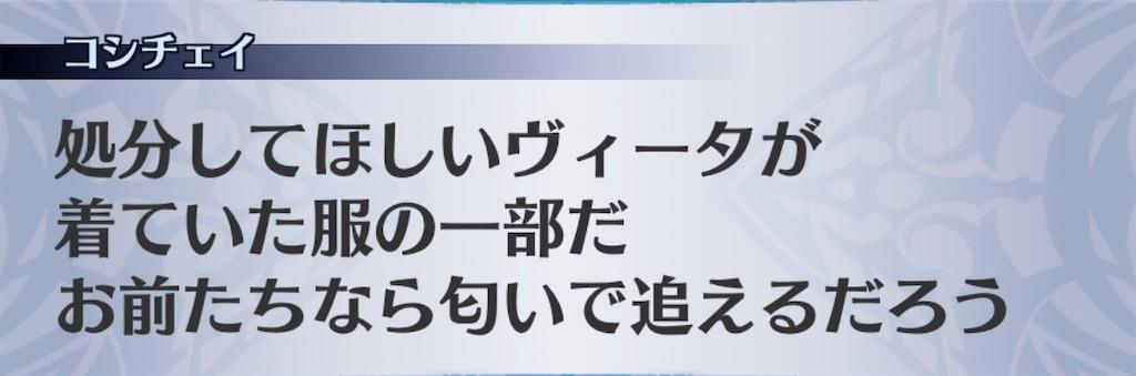 f:id:seisyuu:20200110200532j:plain