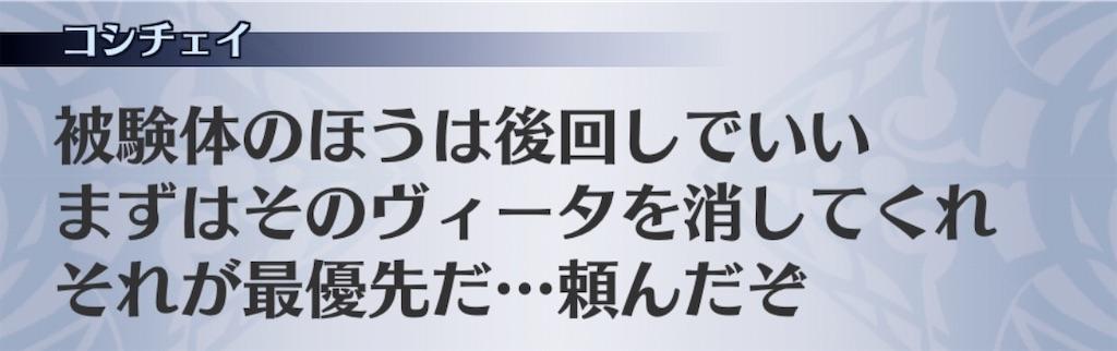 f:id:seisyuu:20200110200537j:plain