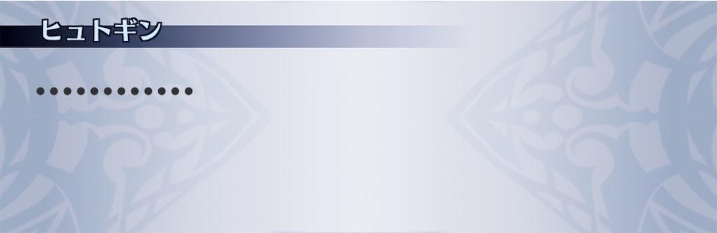 f:id:seisyuu:20200111143552j:plain