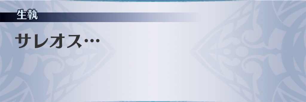 f:id:seisyuu:20200111143704j:plain