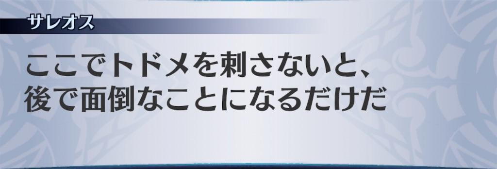 f:id:seisyuu:20200111143722j:plain
