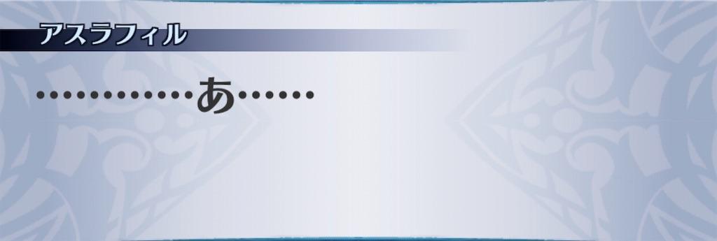 f:id:seisyuu:20200111143907j:plain