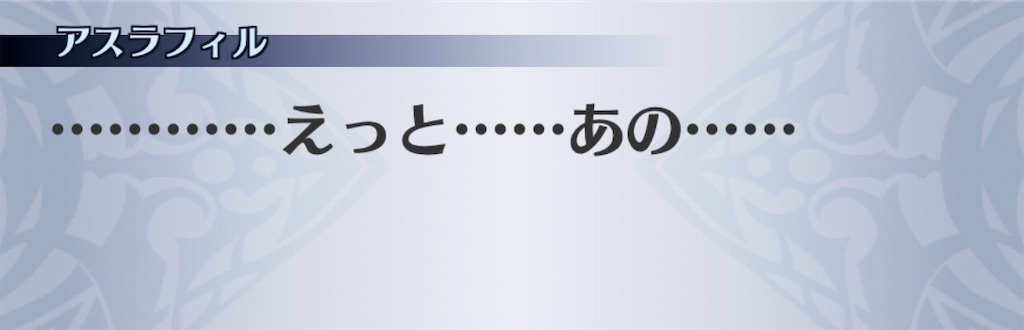 f:id:seisyuu:20200111143915j:plain