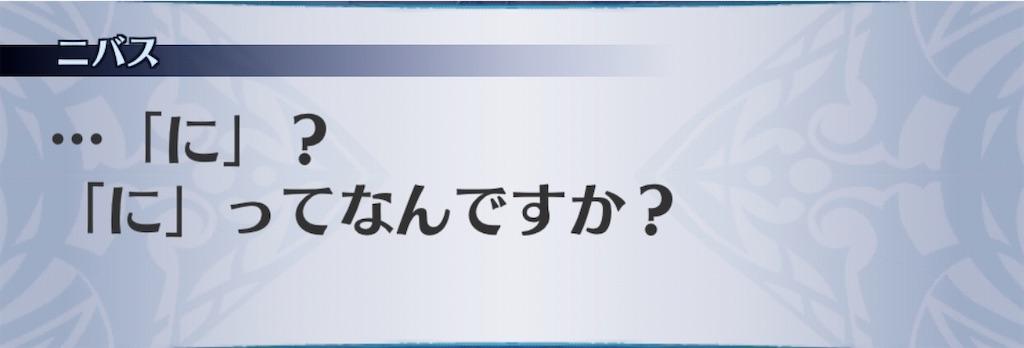 f:id:seisyuu:20200111143936j:plain