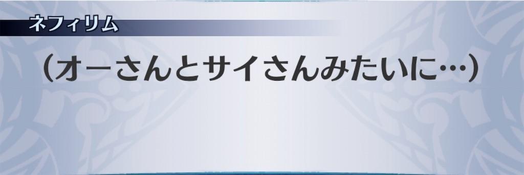 f:id:seisyuu:20200111144420j:plain