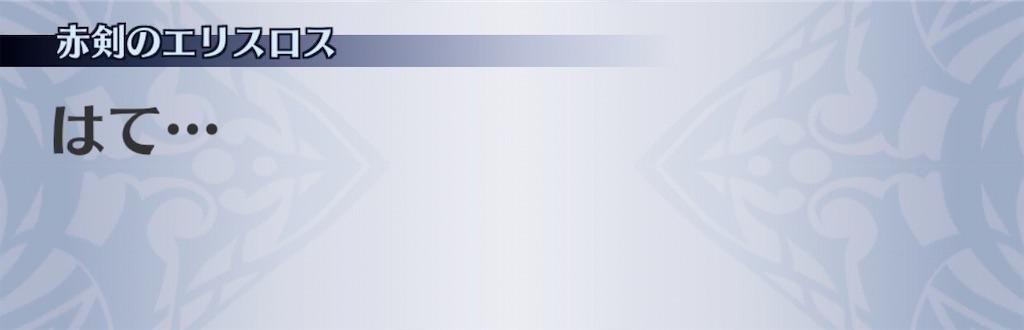 f:id:seisyuu:20200111144705j:plain
