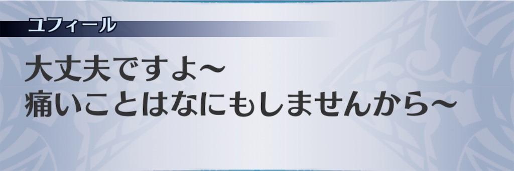 f:id:seisyuu:20200111194346j:plain