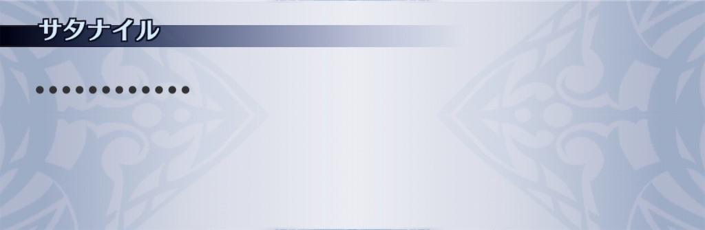 f:id:seisyuu:20200111194402j:plain