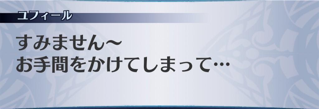 f:id:seisyuu:20200111194518j:plain