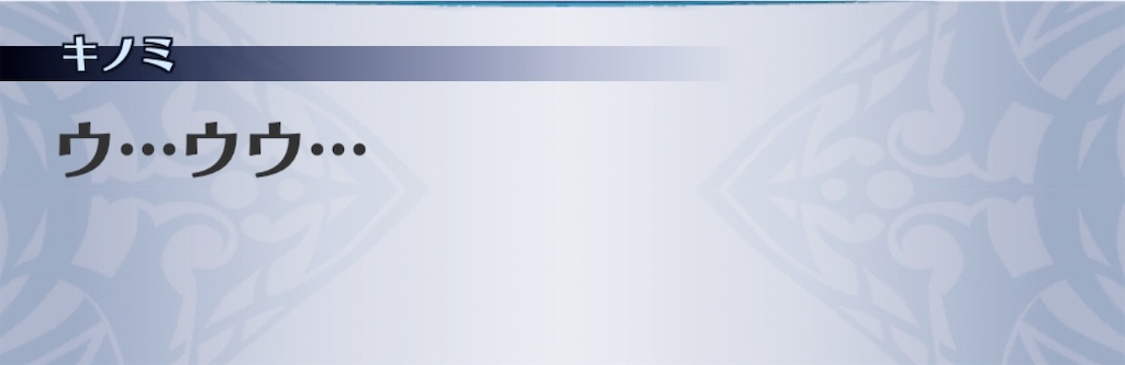 f:id:seisyuu:20200111194557j:plain