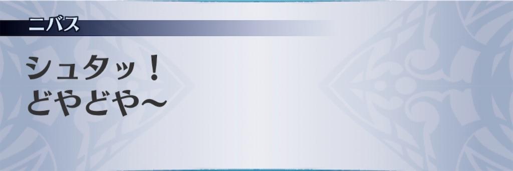 f:id:seisyuu:20200111194709j:plain