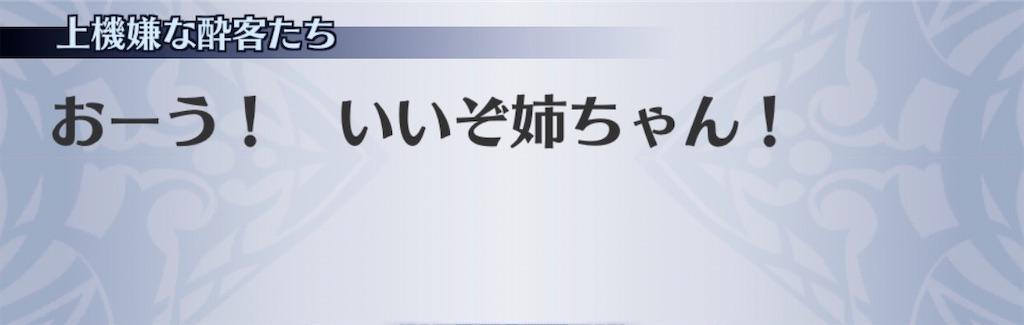 f:id:seisyuu:20200111194809j:plain