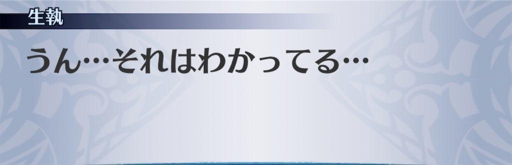 f:id:seisyuu:20200111194940j:plain
