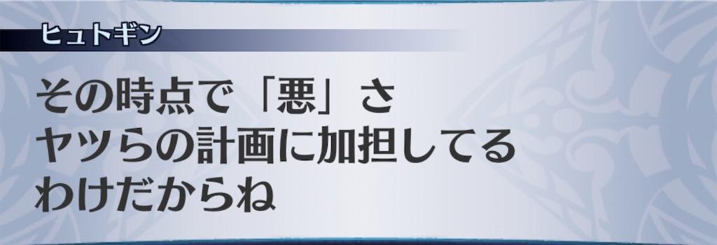 f:id:seisyuu:20200111194954j:plain