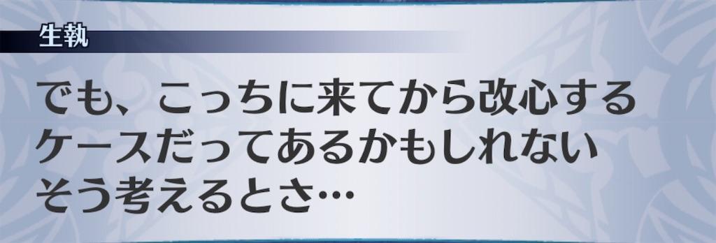 f:id:seisyuu:20200111195026j:plain