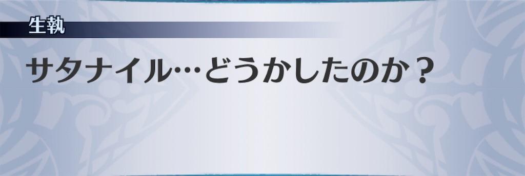 f:id:seisyuu:20200111195119j:plain