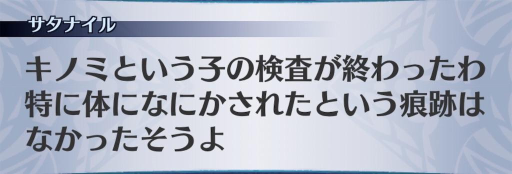 f:id:seisyuu:20200111195151j:plain